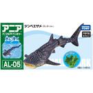 TOMICA ANIA AL-05 鯨鯊_ AN13762 多美動物園