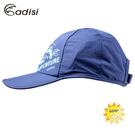 【下殺↘7折】ADISI 抗UV吸排透氣折眉球帽 AS18028(S-L) / 城市綠洲專賣 (UPF40+、防曬、遮陽帽)