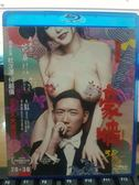 影音專賣店-Q00-804-正版BD【豪情 3D+2D】-藍光電影