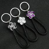 汽車鑰匙扣 卡通可愛女車用鑰匙掛件鑰匙鏈創意禮品鑲鉆鑰匙圈 AW6758『愛尚生活館』