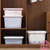 透明收納箱塑料儲物箱家用衣物收納盒整理箱【匯美優品】