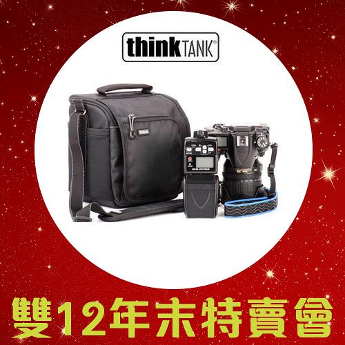 【雙12特賣】thinkTank 創意坦克 SubUrban Disguise 5 城市旅行家 SU796 側背包(公司貨)