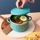 居家家不銹鋼泡面碗帶蓋單個宿舍學生飯盒上班族便攜保溫便當盒飯品牌【桃子】