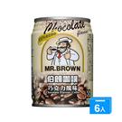 伯朗巧克力風味咖啡240MLx6【愛買】