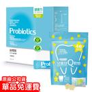 健康力 益暢敏 Dr.Hsu益生菌 腸道健康食品雙認證