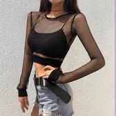 舞蹈服 2019夏季網紗鏤空長袖T恤女短款漏肚臍上衣hiphop舞蹈外穿打底衫