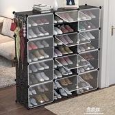 鞋櫃義烏簡易鞋櫃塑膠鞋架簡約現代防塵鞋子收納櫃經濟 易家樂