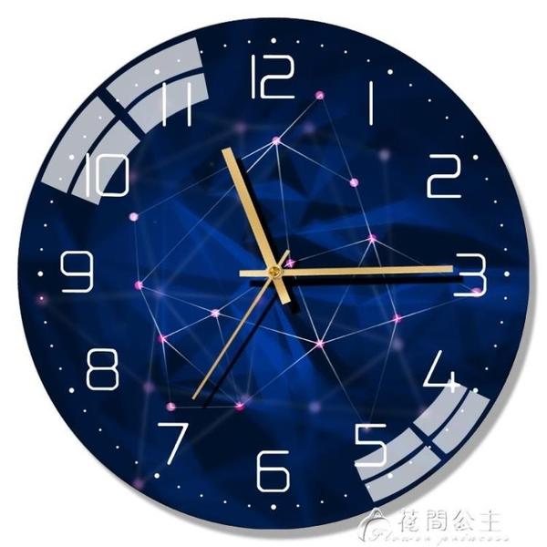 大理石北歐現代靜音掛鐘客廳表家用時鐘創意時尚簡約大氣輕奢壁鐘 快速出貨