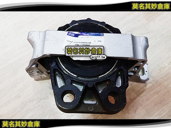 莫名其妙倉庫【2P181 柴油車引擎腳套餐】原廠 05-08 手排 柴油 引擎腳套餐(三支) Focus MK2