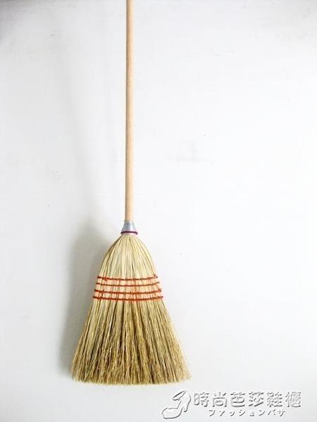 藝帚 高粱草庭院掃把 工廠車間環衛長杆大掃帚 戶外掃把笤帚 時尚芭莎