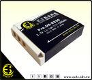 ES數位館 ACER數位相機CR-8530專用高容量1350mAh防爆電池CR8530
