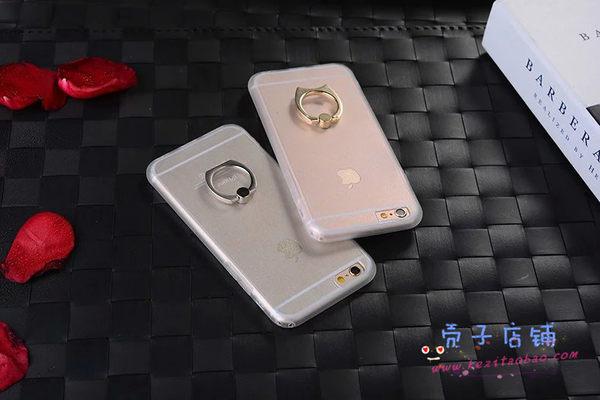 【SZ14】 iPhone7/8 手機殼 簡約透明蠶絲紋 指環支架  防摔  iPhone7/8 plus 保護套