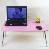 筆電桌 - 簡約可折疊書桌 jy【快速出貨八折搶購】