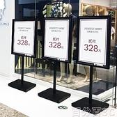 廣告牌 廣告牌展示牌kt板展架展板海報架立牌宣傳架子立式支架落地式 WJ百分百