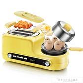 小熊烤面包機家用早餐吐司機2片全自動多功能迷你加熱多士爐神器igo『韓女王』