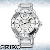 SEIKO 精工手錶專賣店 SKK891P1 男錶 石英錶 不鏽鋼錶帶 強力防刮礦物玻璃 防水