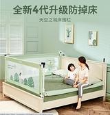 兒童防摔床圍欄寶寶床邊安全床護欄防掉床神器擋板單面【小檸檬3C數碼館】