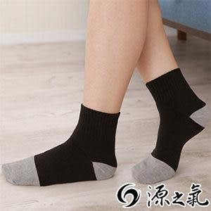 【源之氣】竹炭短統休閒襪/女 6雙組 RM-30010