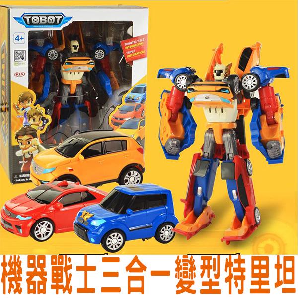 TOBOT 超級機器戰神小型 合體 金剛戰神 巨無霸 TITAN 機器戰士 X 旋風機器戰神 進化機器人 冒險 警車