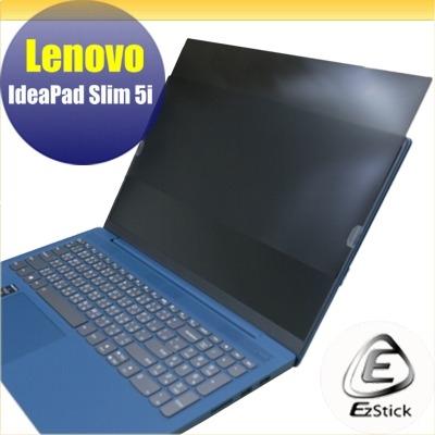 【Ezstick】Lenovo IdeaPad Slim 5i 15 IIL 筆記型電腦防窺保護片 ( 防窺片 )