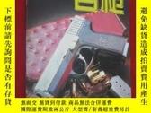 二手書博民逛書店名槍罕見2003年1月號 狙擊步槍專輯Y19945