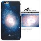 3D 客製 銀河 星際 光暈 iPhon...
