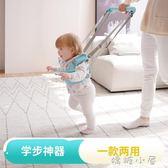學步帶嬰幼兒學走路防摔安全防勒馬甲式寶寶嬰兒童四季通用牽引繩  嬌糖小屋