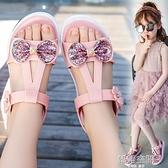 兒童涼鞋女2021夏季新款時尚中大童沙灘鞋女童軟底韓版小女孩童鞋