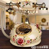 仿古電話機歐式田園復古老式實木旋轉新款客廳家用美式電話座機 生活樂事館