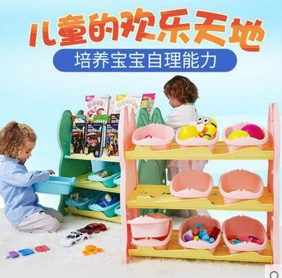 兒童玩具收納架卡通收納櫃多功能置物塑料架幼兒園寶寶玩具整理架