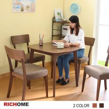【RICHOME】尊貴小套型餐桌-胡桃色