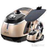 貝爾萊德平燙旋燙雙桿蒸汽掛燙機大功率家用掛式熨燙機電熨斗正品WD 溫暖享家