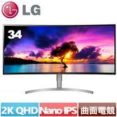 LG 34型 Nano IPS 21:9 HDR曲面電競螢幕 34WK95C-W【登錄送4T行動硬碟】