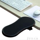 電腦手托架桌用滑鼠墊護腕托手腕墊子可旋轉手臂支架YYP 伊鞋本鋪