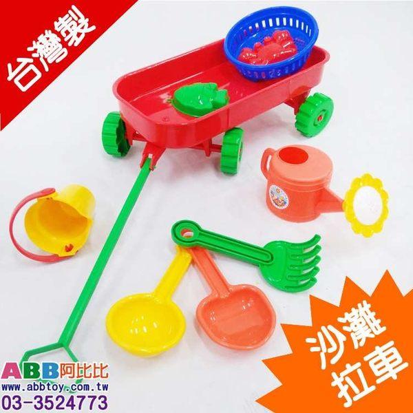 B1402★玩具沙灘拉車#高壓水槍#玩具水槍#玩沙組#挖沙#游泳圈#水桶#戲水玩具#沙灘組
