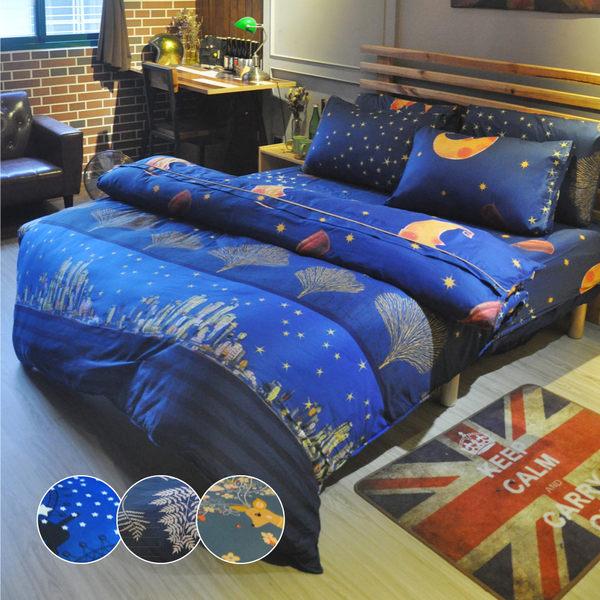 【VIXI】吸濕排汗雙人床包兩用被四件組(多款任選E)