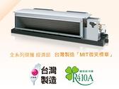 《日立 HITACHI》埋入式冷暖 精品(Y) 系列 R410A 變頻1對1 RAD-25YK1/RAC-25YK1 (安裝另計)