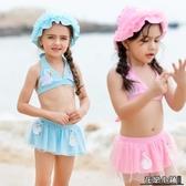 兒童比基尼三件套女童可愛分體泳裝韓國天鵝溫泉寶寶游泳衣1-3歲