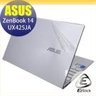 【Ezstick】ASUS UX425 ...