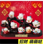十福神招財貓小號手工陶瓷擺件家居裝飾【十福貓 1號架 底座】