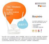 【台中平價鋪】全新 SAPIDO傻多 BR261c 11AC雙頻750M 高性能無線分享器