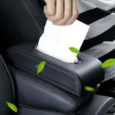 車載紙巾盒 車載抽紙巾盒A3/A4L/A6L/Q3/Q5/Q7/Q2/Q5L內飾改裝飾汽車用品【韓國時尚週】