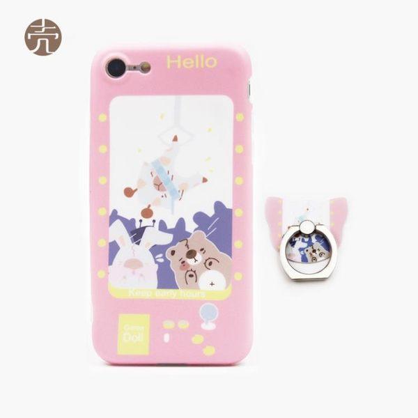 雙11鉅惠 手機殼指環扣套裝 娃娃機 iphone6-7 /6 plus- 7plus 森活雜貨
