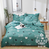 AGAPE 亞加‧貝《可愛貓貓》MIT舒柔棉 單人4.5x6.5薄被套可愛貓貓單人薄被套
