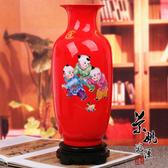 中國紅吉祥如意童子花瓶