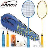 【全碳素】克洛斯威訓練羽毛球拍單拍雙打純色進攻型QM『櫻花小屋』