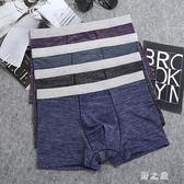 2兩條裝 男士冰絲內褲大碼平角褲夏季透氣青年男生四角短褲頭潮 qz1518【野之旅】