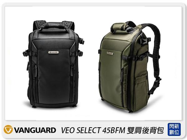 Vanguard VEO SELECT 45BFM 後背包 相機包 攝影包 背包 黑/軍綠(45,公司貨)