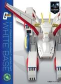 玩具e哥 現貨 MH限定 CFC 宇宙艦隊收藏輯 地球聯邦飛馬級 白色基地 戰艦 木馬 代理82738