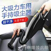 24V車載吸塵器車用汽車專用車內吸塵機洗塵貨車12V伏大功率手持式YXS 辛瑞拉